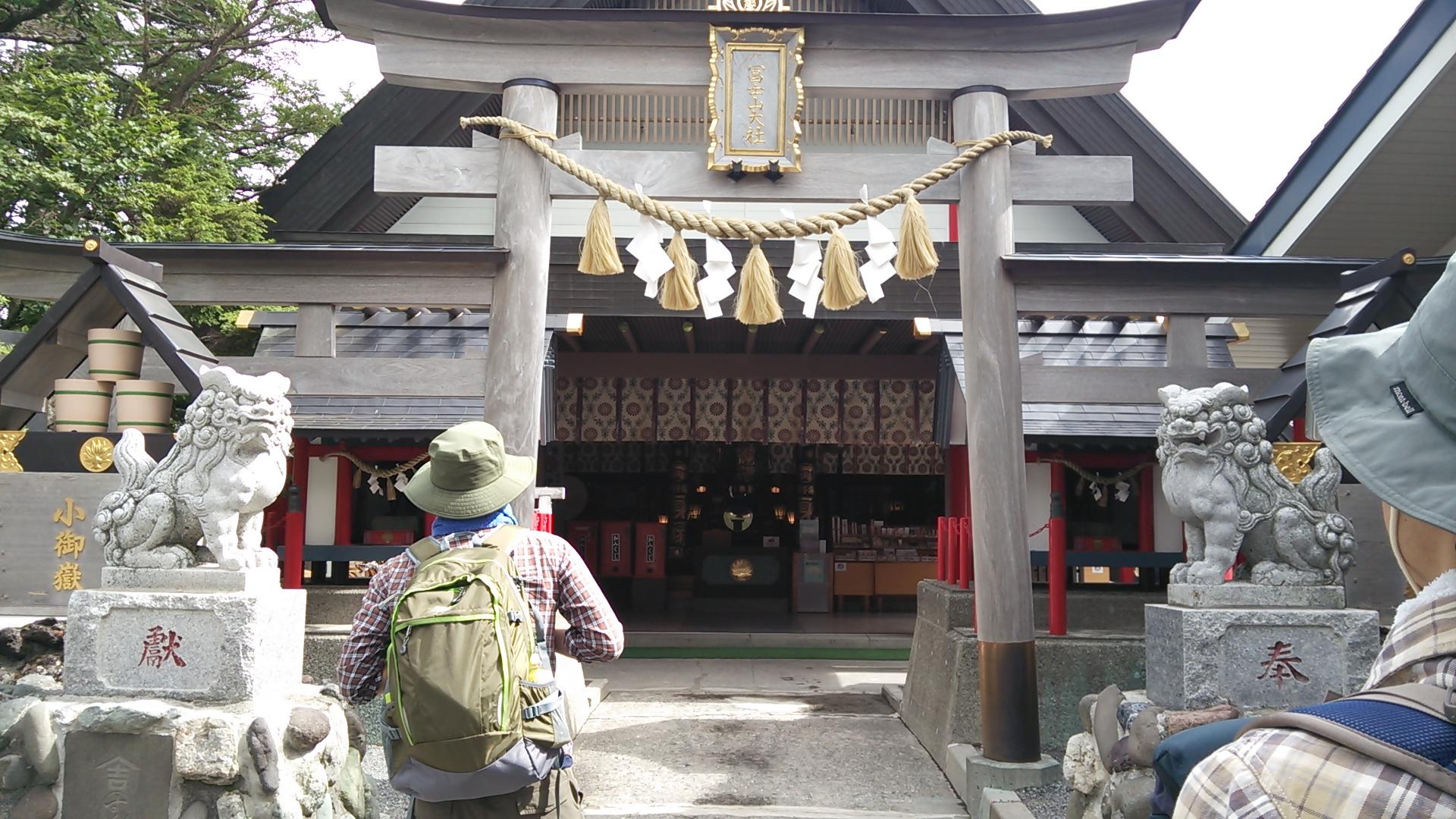 富士山神社2