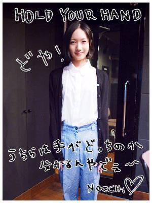 20140414_p01.jpg