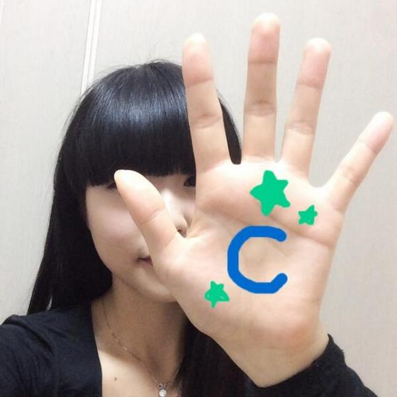 BoEWMriIYAAX_qC_convert_20140521221655.jpg