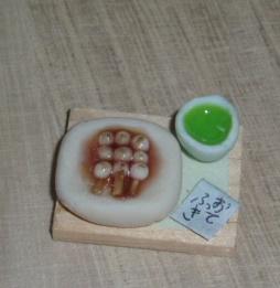 みたらし団子と緑茶です。