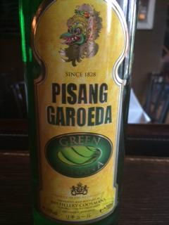 グリーンバナナピサンガルーダ