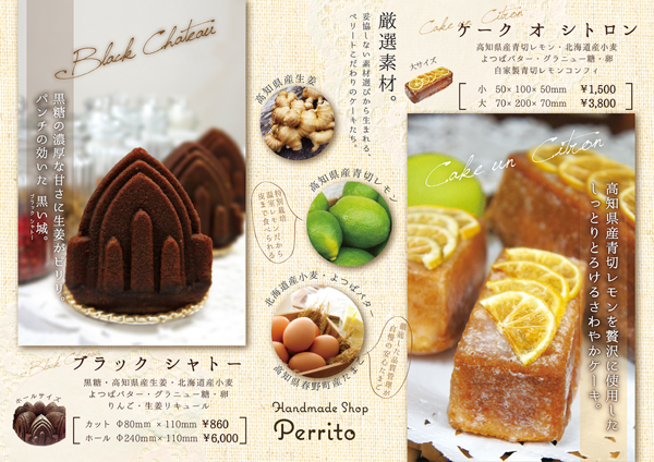 perrito-cake600.jpg