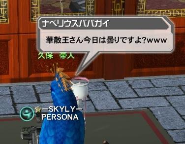 ぺるちゃん3