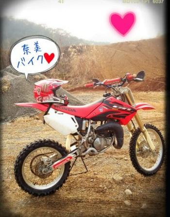 HARUバイク2