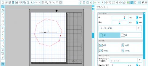カメオ New多角形+1_convert_20140506121332