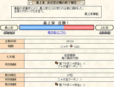かっせん0407