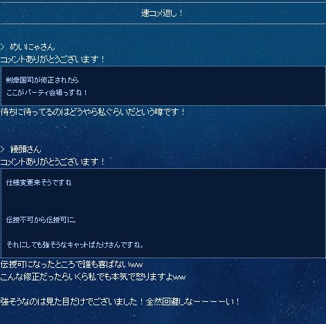 こめ0311