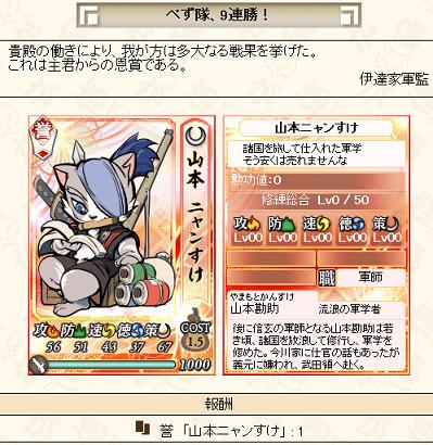 5ぜんりょく0517