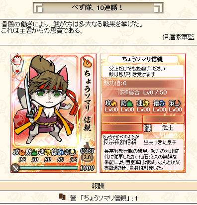 4ぜんりょく0517