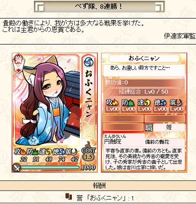 3ぜんりょく0517