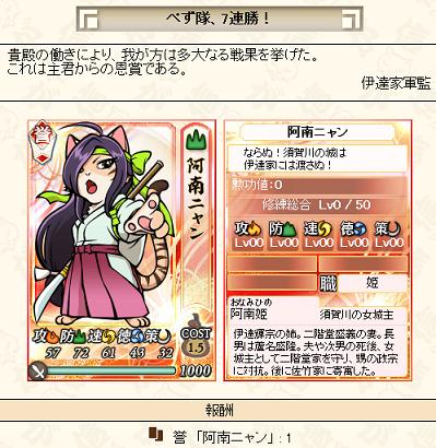 2ぜんりょく0517