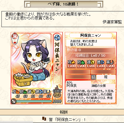 ぜんりょく0516