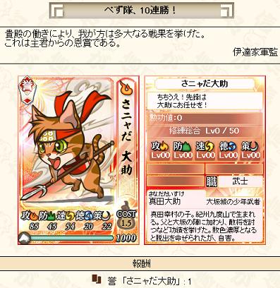 6ぜんりょく0519