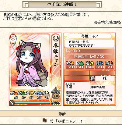 01ぜんりょく0602
