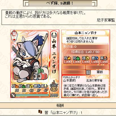 01ぜんりょく0615