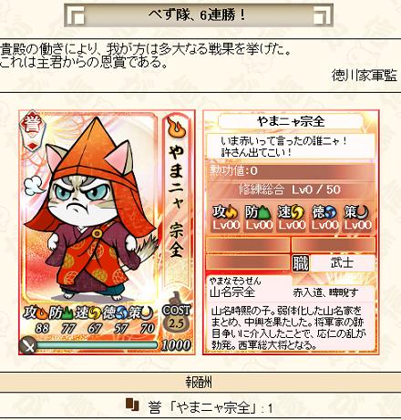 01ぜんりょく0726