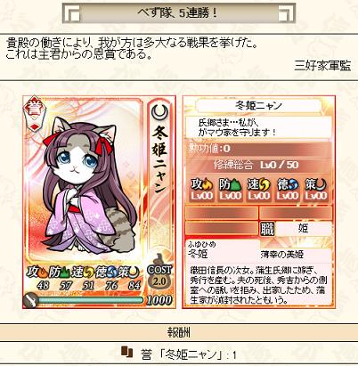 02ぜんりょく0919