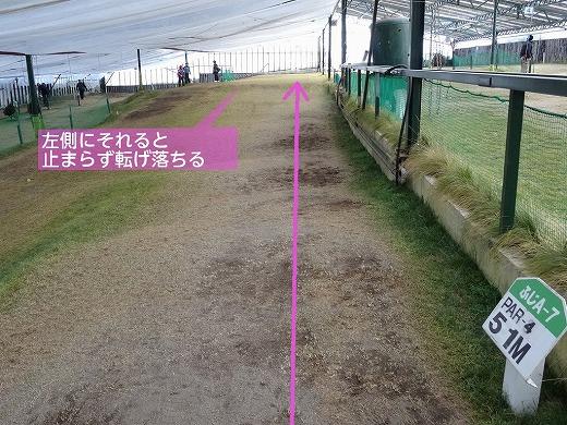 s-フジパーク冬期室内コース (3)