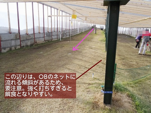 s-フジパーク冬期室内コース (8)