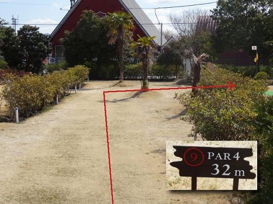 s-下館パークゴルフ場 (3)