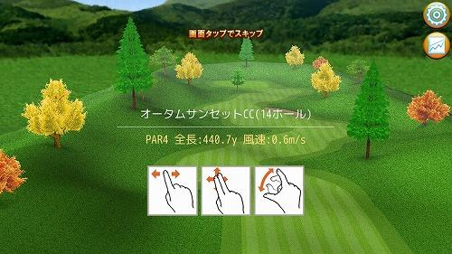 s-ゴルフモデラ オータムIN (5)