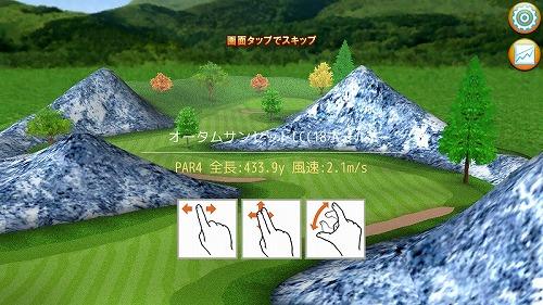 s-ゴルフモデラ オータムIN (9)