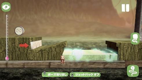 s-第6回LBP Vita版サスケ (5)