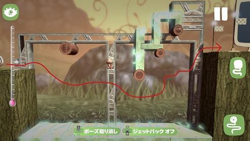 s-第6回LBP Vita版サスケ (7)