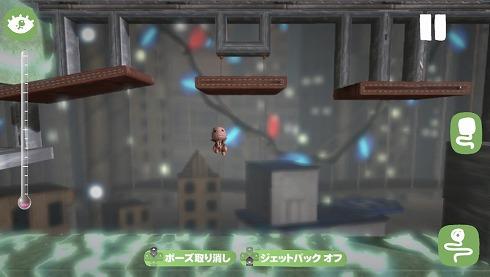 s-第6回LBP Vita版サスケ (16)
