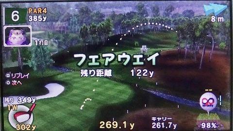 s-みんゴルP2 フォートレスヤード紹介 (4)