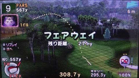 s-みんゴルP2 フォートレスヤード紹介 (7)