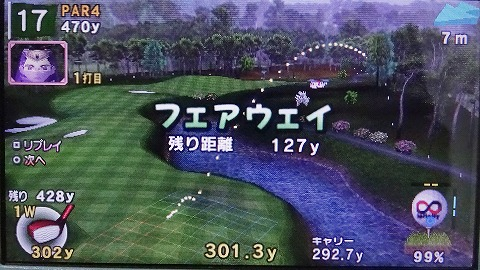 s-みんゴルP2 フォートレスヤード紹介 (14)