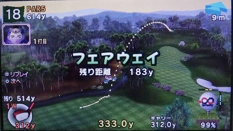 s-みんゴルP2 フォートレスヤード紹介 (15)