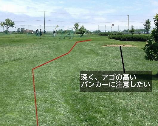 あゆ場公園PGコース (8)