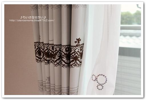 2階寝室カーテン