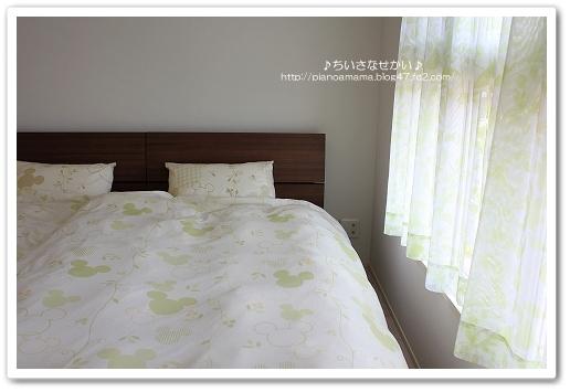 双子 ベッド1