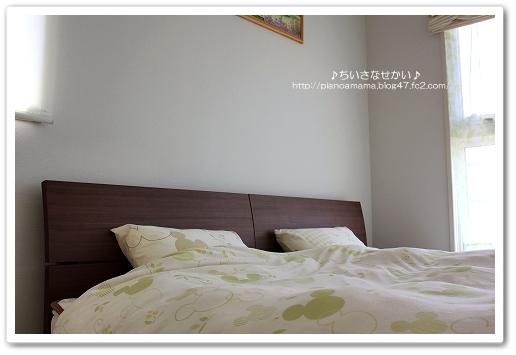 双子 ベッド2