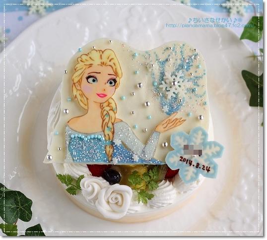 エルサ 誕生日ケーキ
