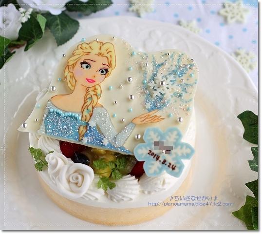 エルサ 誕生日ケーキ 斜め