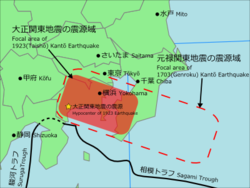 250px-Great_Kanto_Earthquake_1923__1703_focal_area_map.png