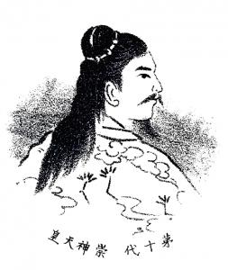 Emperor_Sujin_20140707133044475.jpg