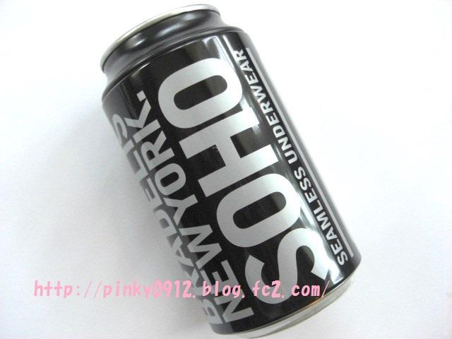 BLACK缶