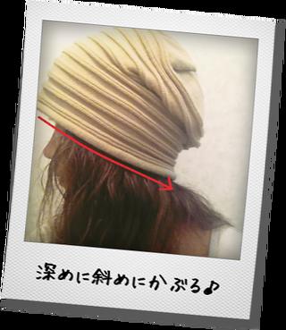 ビーニー(ニット帽)
