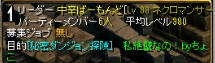 Baidu IME_2014-8-18_1-42-32