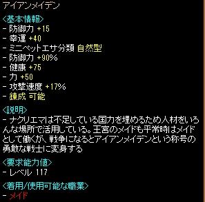 Baidu IME_2014-9-6_23-15-13
