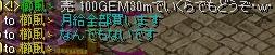 Baidu IME_2014-9-16_22-46-52