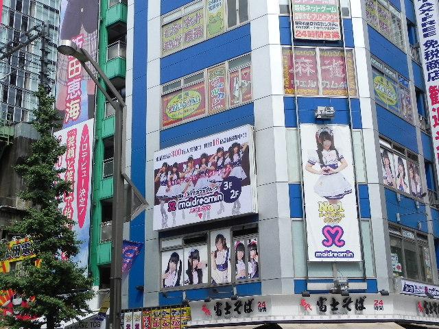 akiba8.jpg