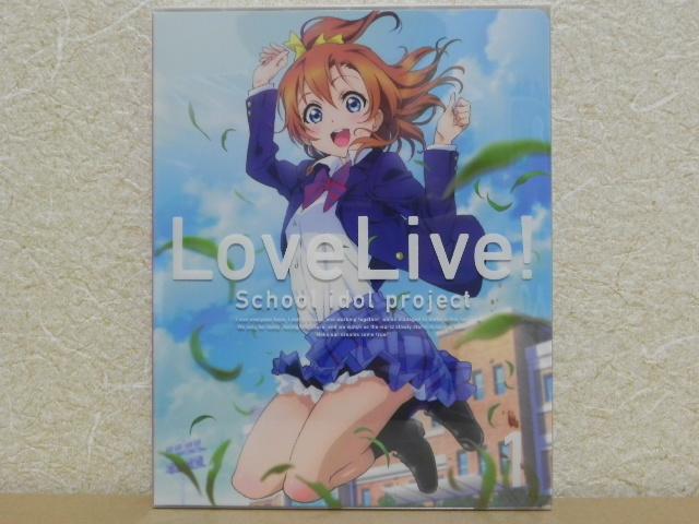 love21.jpg