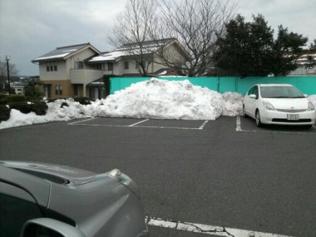 鳥取に0139