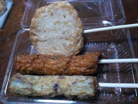 鳥取お土産3
